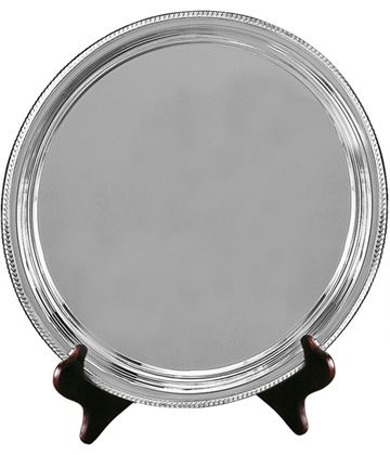 "Silver Plated Round Salver on Wooden Stand 27.5cm (11"")"