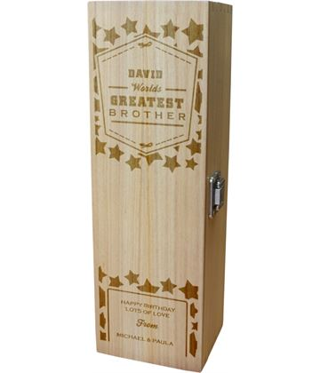 "Personalised Wooden Wine Box - World's Greatest Brother 35cm (13.75"")"