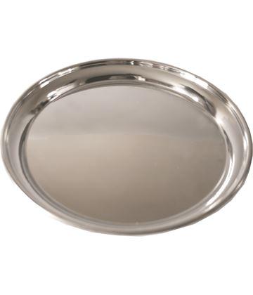 "Plain Round Engravable Tray 30cm (11.75"")"
