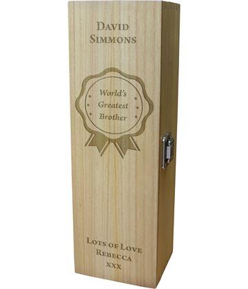 "World's Greatest Brother Wine Box - Rosette Design 35cm (13.75"")"