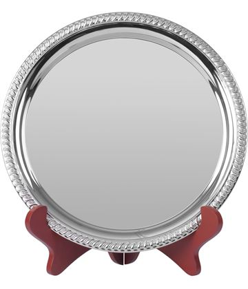 "Round Nickel Plated Cast Salver with Gadroon Edge 15cm (6"")"